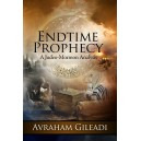 Endtime Prophecy: A Judeo-Mormon Analysis