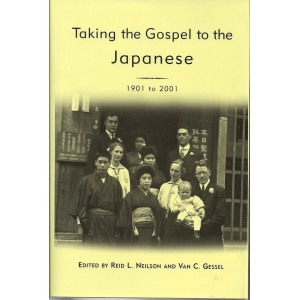 Taking the Gospel to the Japanese