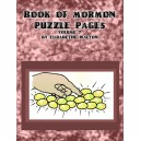 Book of Mormon Puzzle Pages: Volume 7